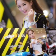 Han Se Rin - Korean Racing model - Seoul Auto Salon 2015 - TruePic.net
