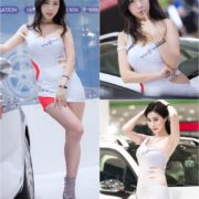 Im Min Young - Korean Racing model Seoul Auto Salon 2015 - TruePic.net