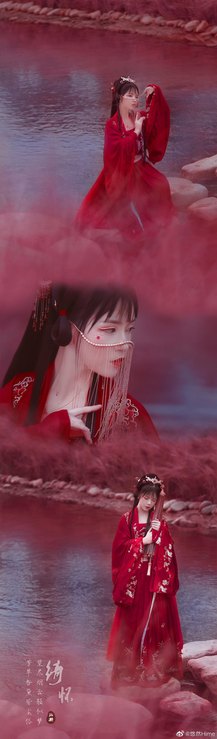 Chinese beautiful girl - Cosplay Princess with historical costume