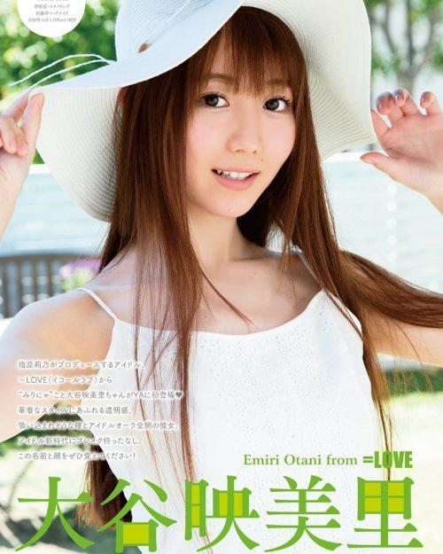 Image Japanese Singer And Idol - Otani Emiri - [Young Animal] 2019 No.13 - TruePic.net