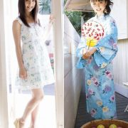 Japanese Singer and Actress - Erina Mano - Summer Greeting Photo Set - TruePic.net