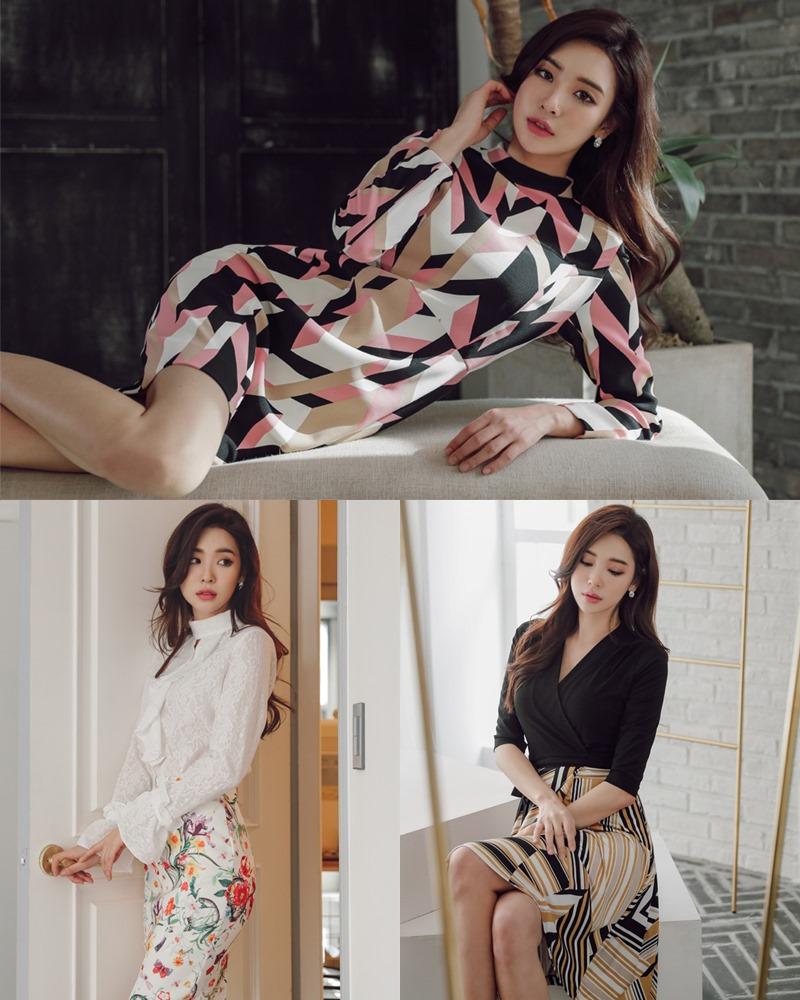 Korean Beautiful Model – Park Da Hyun – Fashion Photography #1 - TruePic.net