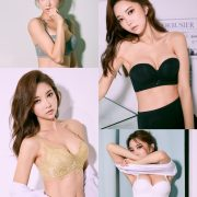 Korean Fashion Model – Park Soo Yeon (박수연) – Come On Vincent Lingerie #1 - TruePic.net