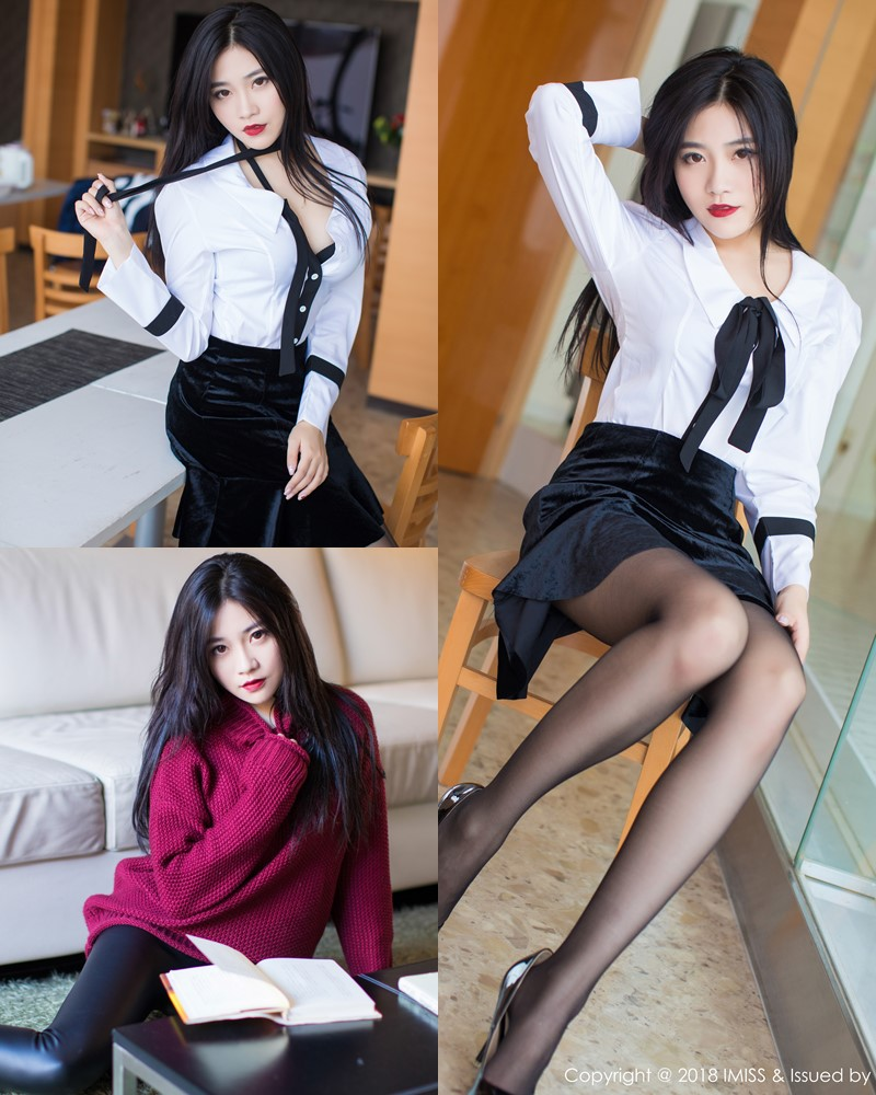 IMISS Vol.239 - Chinese Model - Sabrina (Xu Nuo 许诺) - Office Girl - TruePic.net