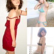 Wanibooks No.141 – Japanese Actress and Gravure Idol – Sayaka Isoyama - TruePic.net
