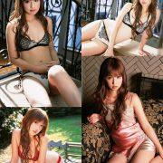 YS Web Vol.235 - Japanese Gravure Idol – Yuka Ogura - TruePic.net