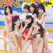 AKB48 General Election! Swimsuit Surprise Announcement 2013 - TruePic.net