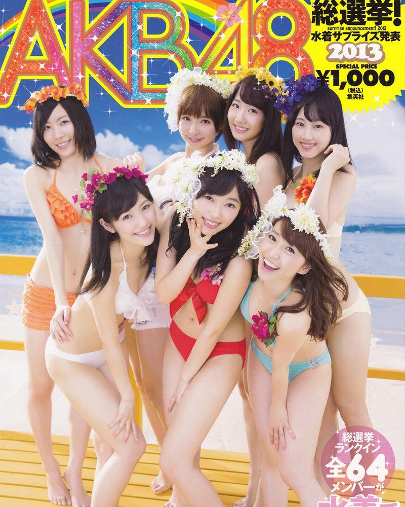 AKB48 General Election! Swimsuit Surprise Announcement 2013 - TruePic.net