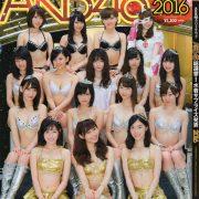 AKB48 General Election! Swimsuit Surprise Announcement 2016 - TruePic.net