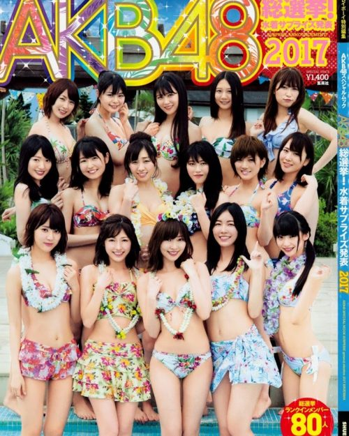 AKB48 General Election! Swimsuit Surprise Announcement 2017 - TruePic.net