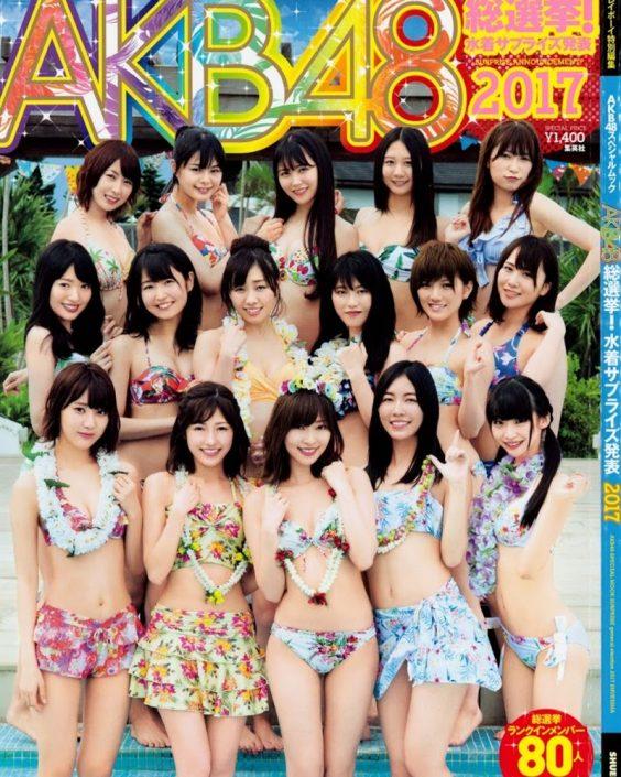 AKB48 General Election! Swimsuit Surprise Announcement 2017 - TruePic.net