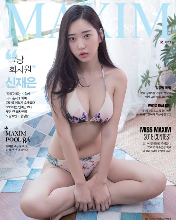 Korean Model - Shin Jae Eun (신재은) - MISS MAXIM CONTEST - TruePic.net
