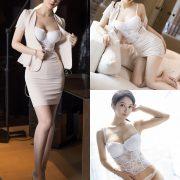 XIUREN No.2619 - Chinese Model - Xiao Reba (Angela小热巴) - Goddess of Beauty - TruePic.net