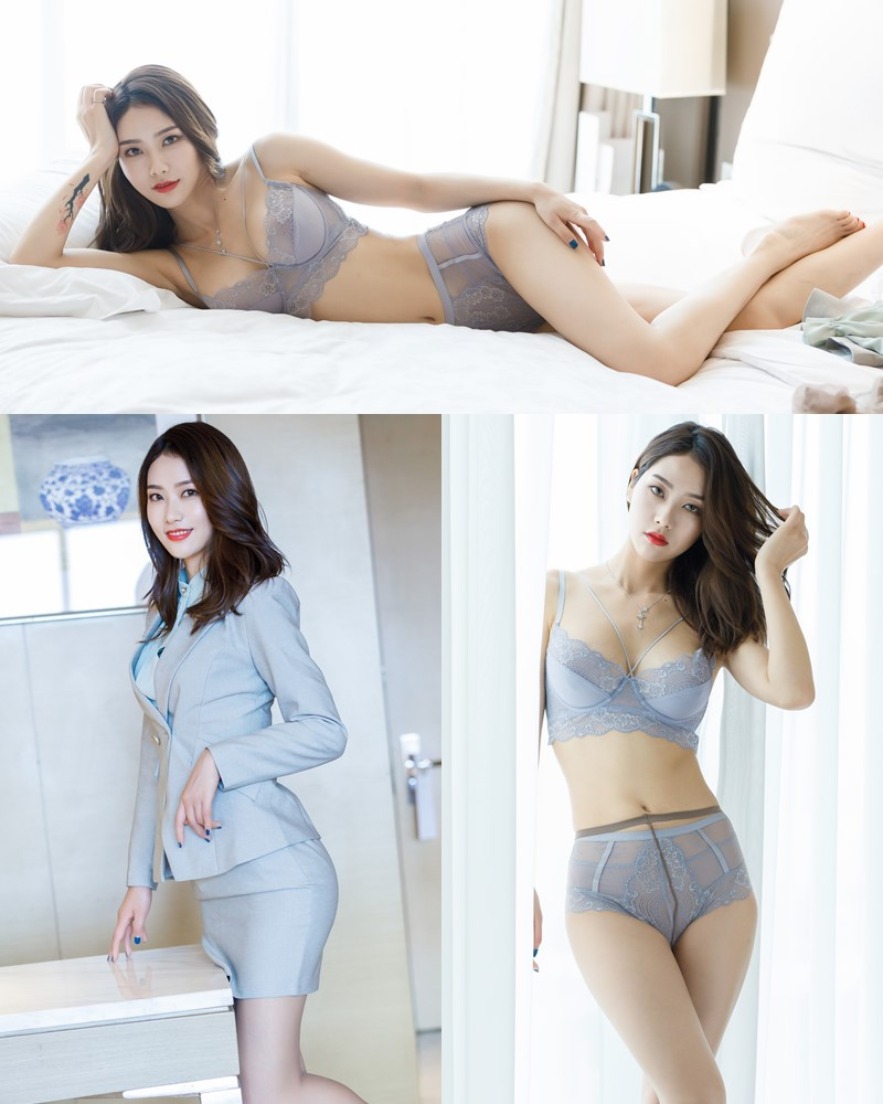 IMISS Vol.466 - Chinese Model - Fang Zi Xuan (方子萱) - Sexy Office Girl - TruePic.net