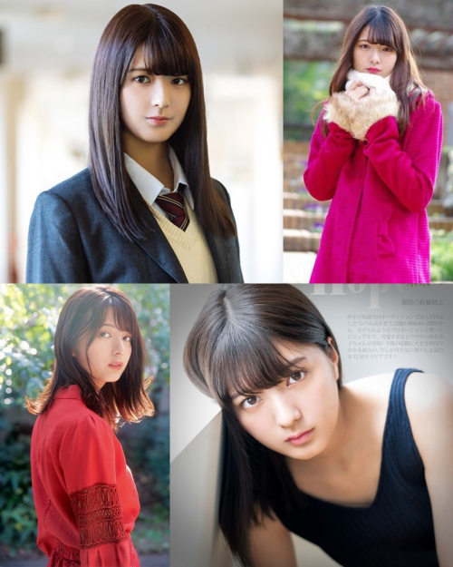 Japanese Idol - Yumiko Seki (関 有美子) - TruePic.net (112 pictures)
